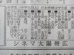 2017-04-08T06:47:51.jpg