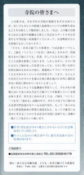 15_裏表紙.jpg